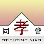 STICHTING XIAO 同孝會